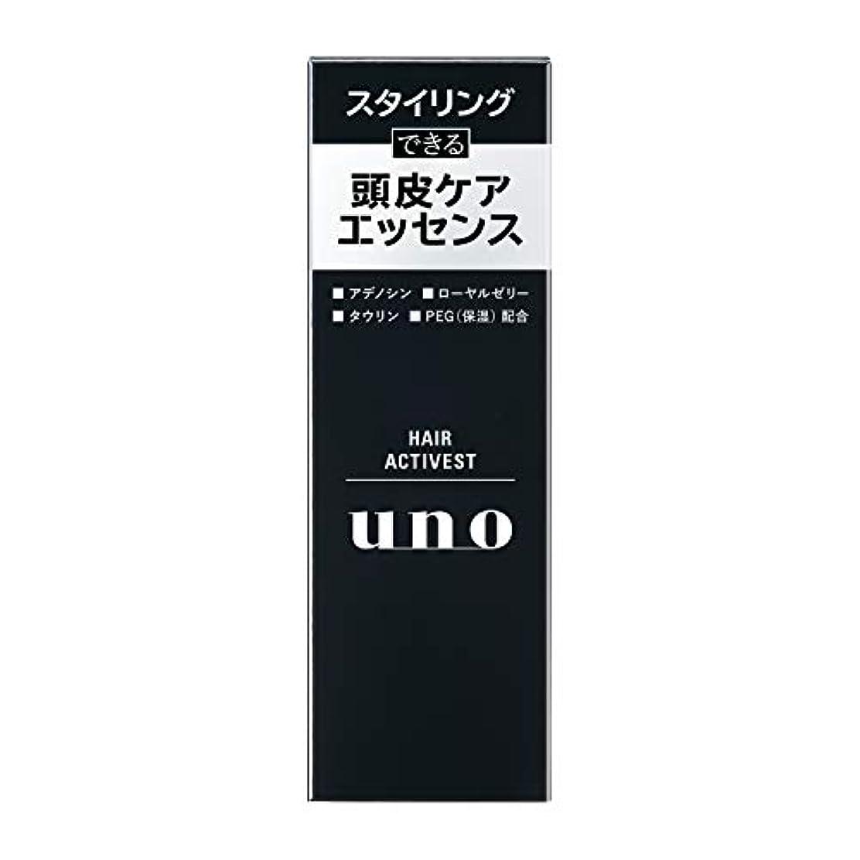 危険を冒します出撃者放置UNO(ウーノ) ウーノ ヘアアクティベスト 100ml ヘアオイル