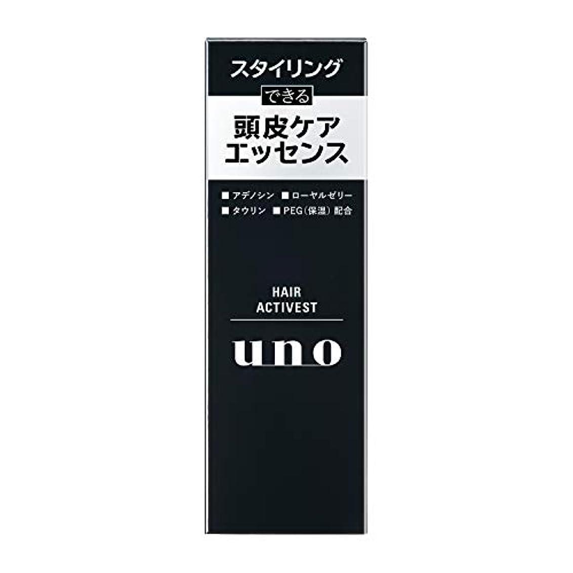 コミュニティ破滅的な溶融UNO(ウーノ) ウーノ ヘアアクティベスト 100ml ヘアオイル