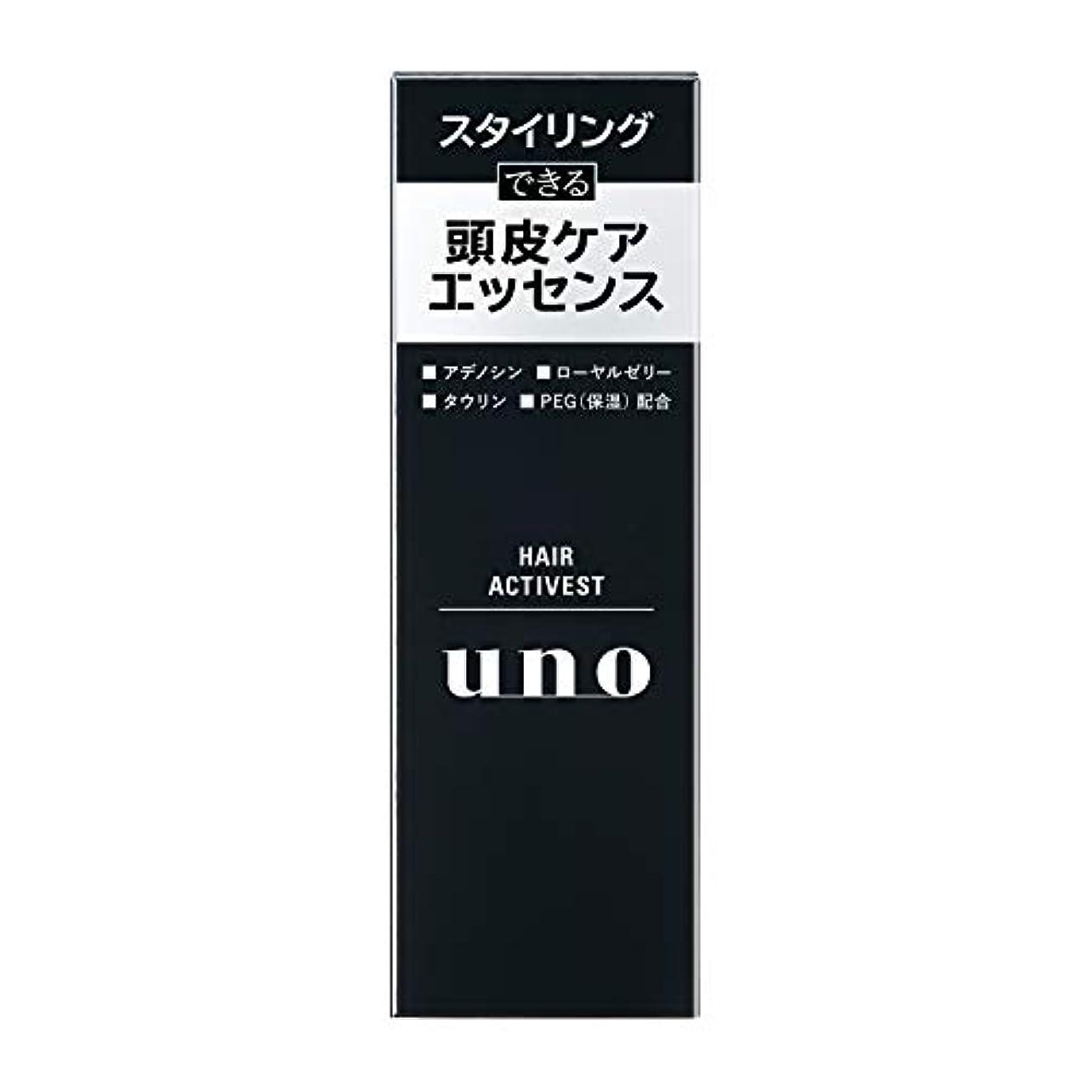 単なる必要条件コウモリUNO(ウーノ) ウーノ ヘアアクティベスト 100ml ヘアオイル