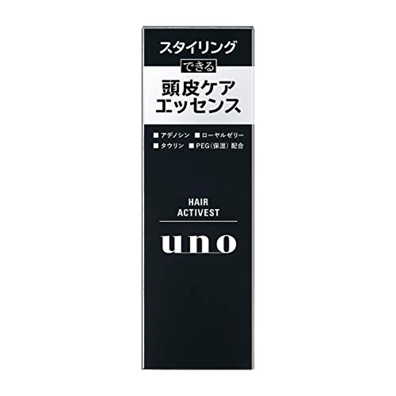 コメントペンフレンド一貫したUNO(ウーノ) ウーノ ヘアアクティベスト 100ml ヘアオイル