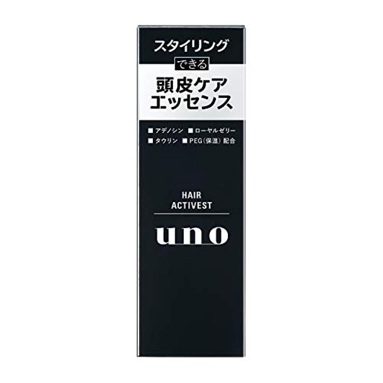 強要推定イチゴUNO(ウーノ) ウーノ ヘアアクティベスト 100ml ヘアオイル