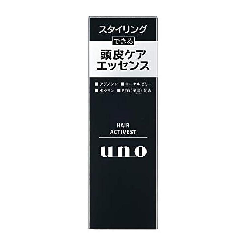 一次体肌寒いUNO(ウーノ) ウーノ ヘアアクティベスト 100ml ヘアオイル