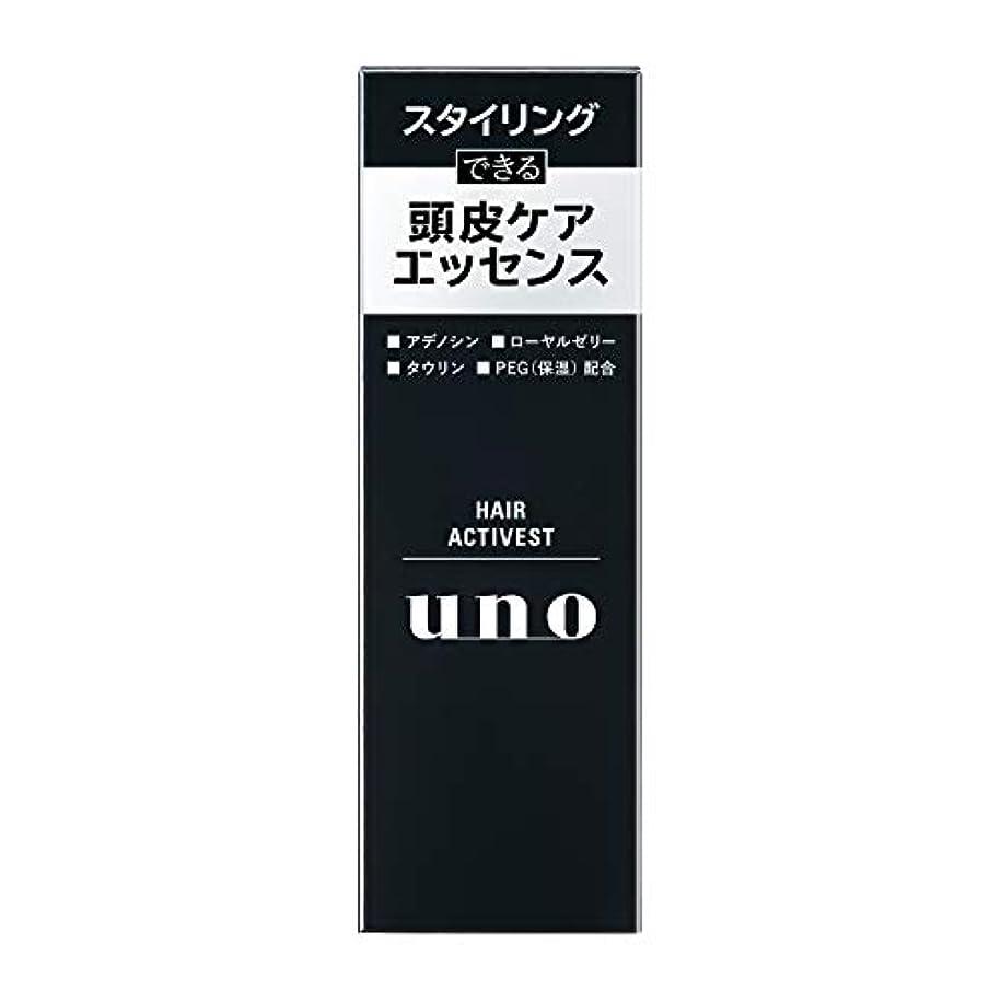 暗い好意的素晴らしきUNO(ウーノ) ウーノ ヘアアクティベスト 100ml ヘアオイル