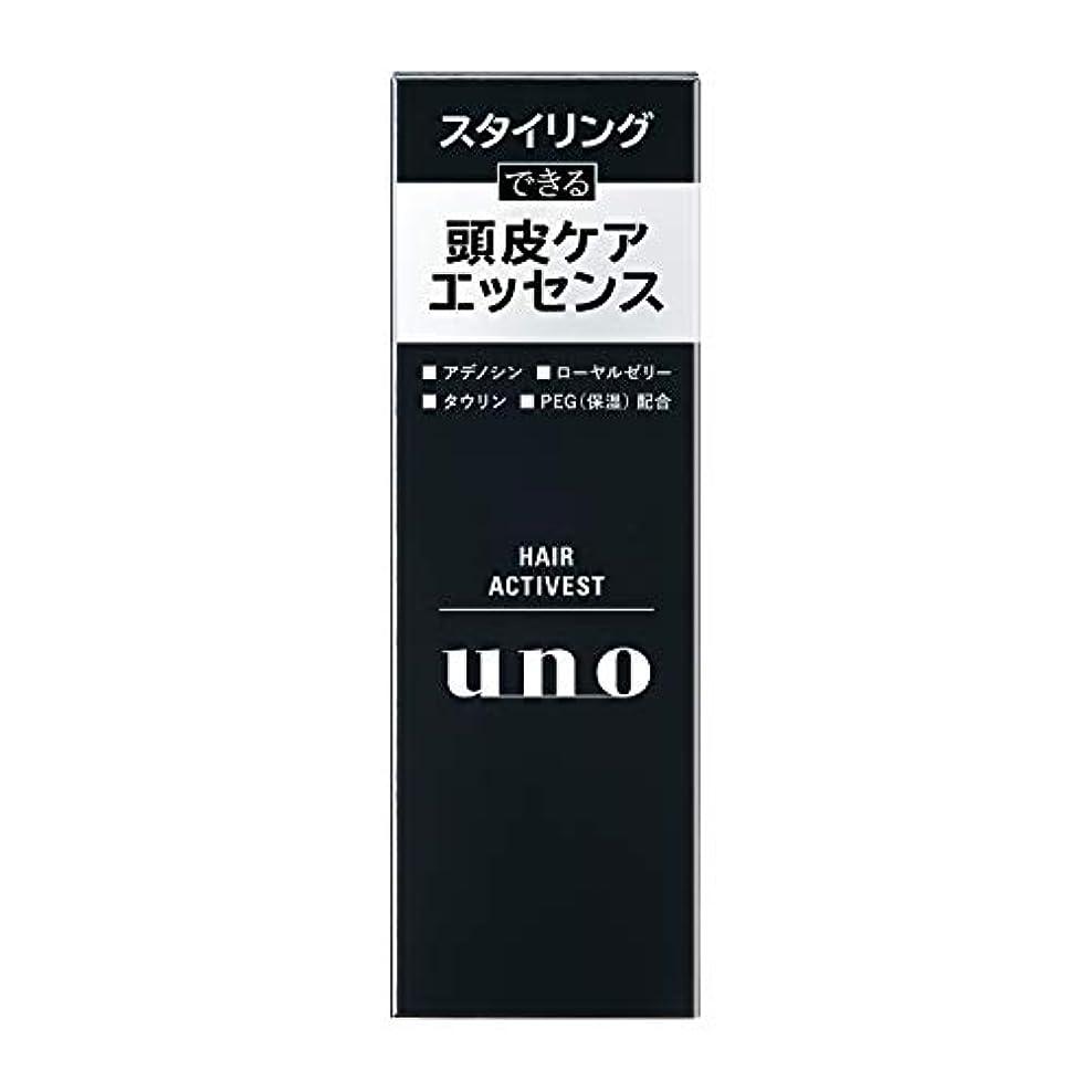 固体前提条件反毒UNO(ウーノ) ウーノ ヘアアクティベスト 100ml ヘアオイル