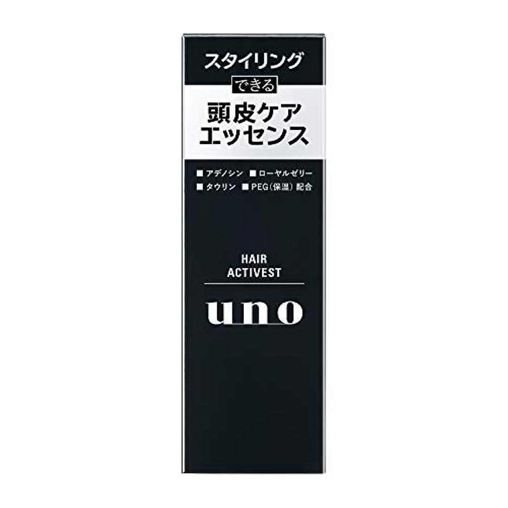 スリラーつまずく週間UNO(ウーノ) ウーノ ヘアアクティベスト 100ml ヘアオイル