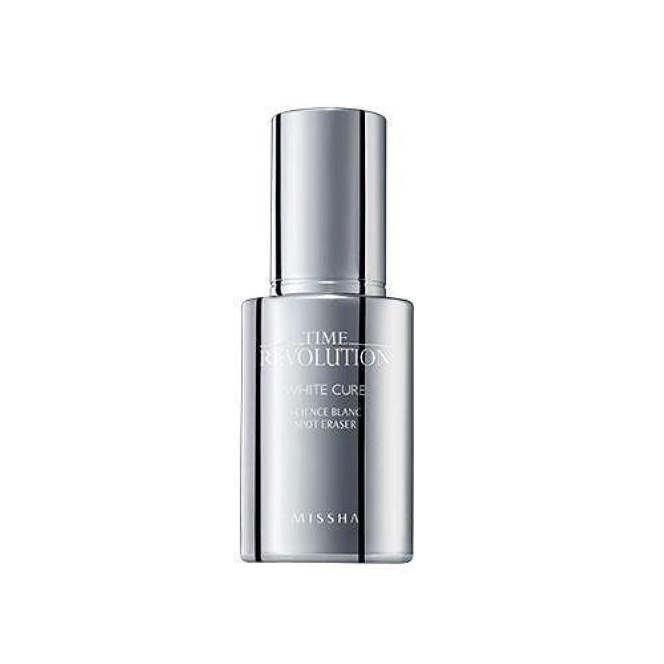 仲間狂信者シロクマMamonde Total Solution Eye Cream [Korean Import]