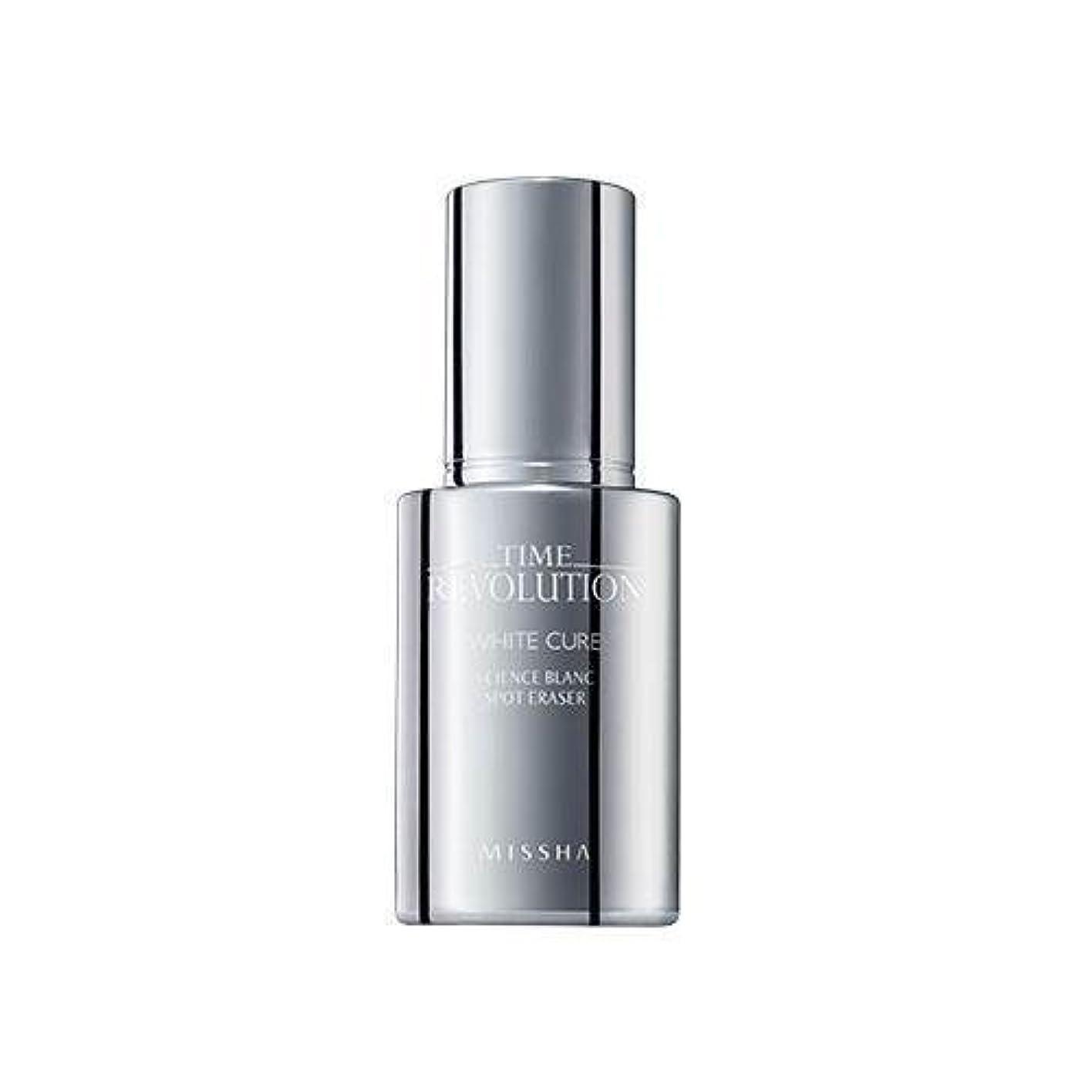 ひまわり降臨不運Mamonde Total Solution Eye Cream [Korean Import]