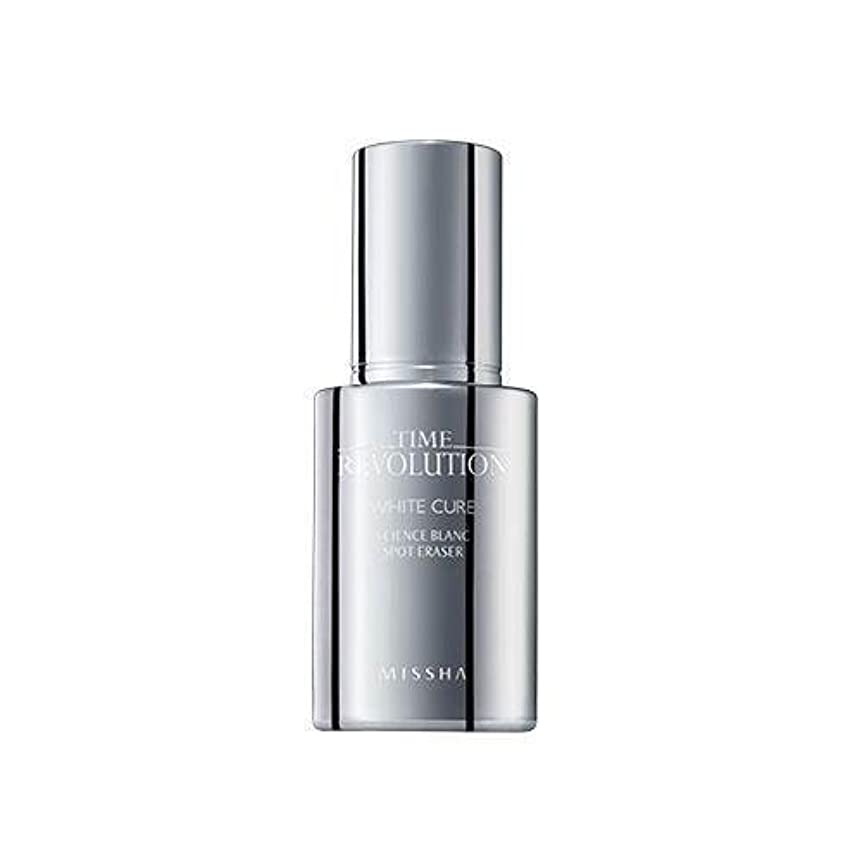 ベット枠略語Mamonde Total Solution Eye Cream [Korean Import]