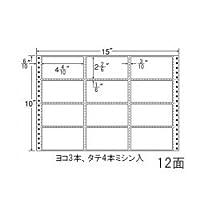 東洋印刷 タックフォームラベル 15インチ ×10インチ 12面付(1ケース500折) MH15A