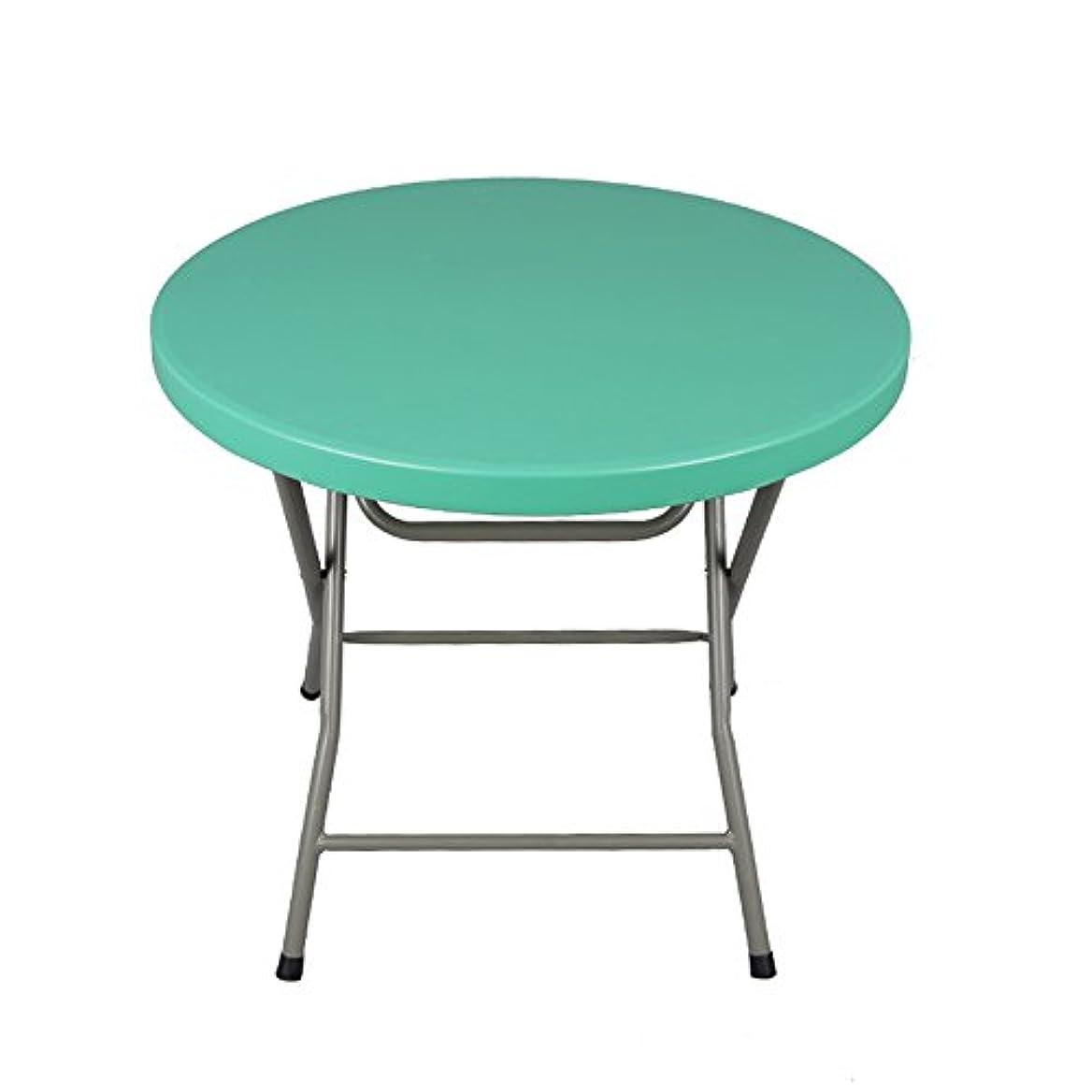 帳面生きている広まったLJHA zhuozi 折りたたみダイニングテーブルラウンドダイニングテーブル簡単なディナーテーブル4色80 * 74センチメートル (色 : C)