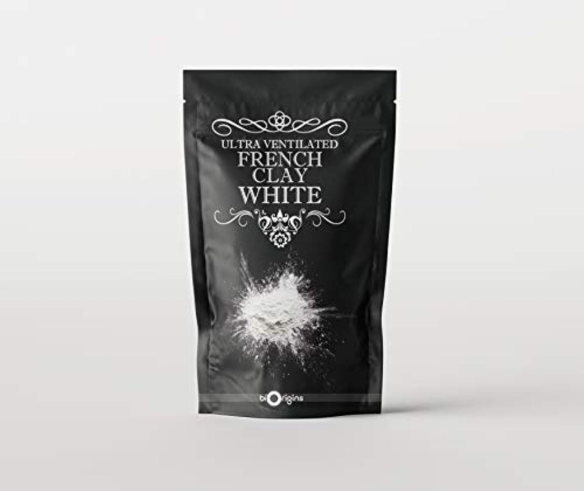 呼吸ビーズアクティブWhite Ultra Ventilated French Clay - 500g