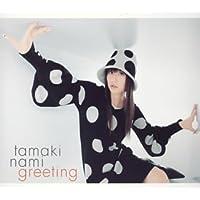 Greeting (初回生産限定盤) (CCCD)