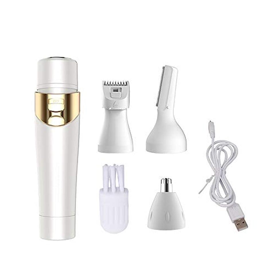 鼻の毛のトリマー5 1の女性の軽い再充電可能な省エネの軽量持ち運びが容易使いやすい洗える取り外し可能フェイスヘッドとボディシェイピングに適して