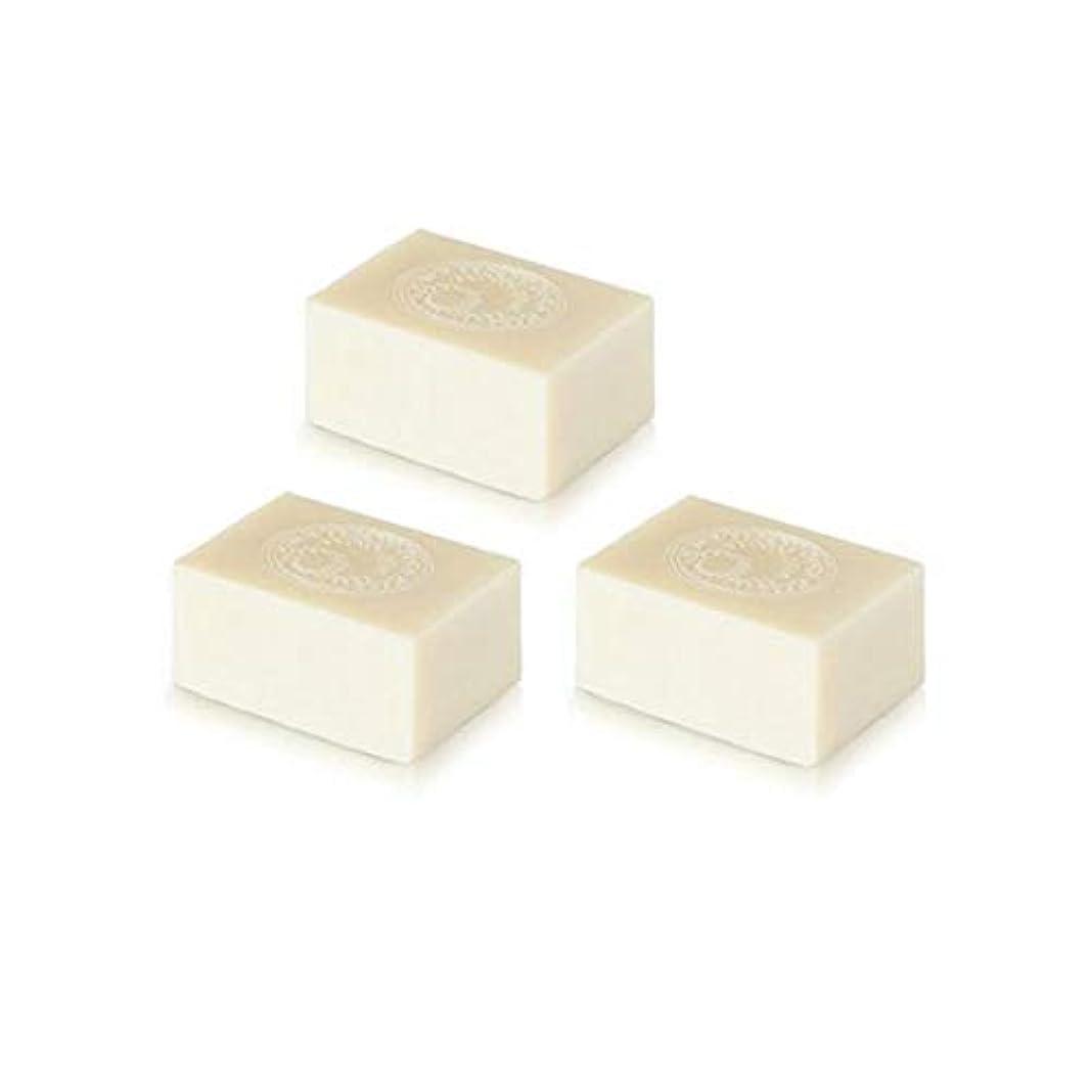 でもシェア酸化物アルガン石鹸3個セット( 145g ×3個) アルガンオイルの完全無添加石鹸