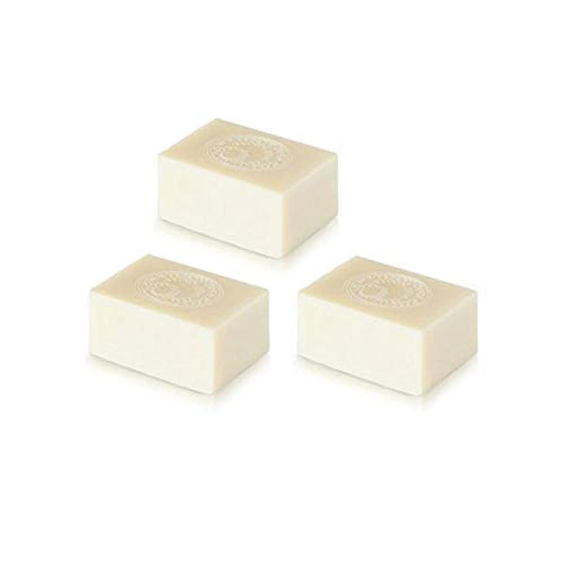 グリース狭い気になるアルガン石鹸3個セット( 145g ×3個) アルガンオイルの完全無添加石鹸