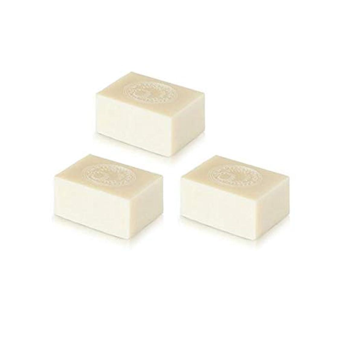 落胆させるフェロー諸島未知のアルガン石鹸3個セット( 145g ×3個) アルガンオイルの完全無添加石鹸
