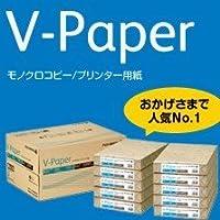 フジゼロックス 「FUJI XEROX」 コピー用紙 プリンター用紙 V-Paper A4 500枚× 10冊 1箱