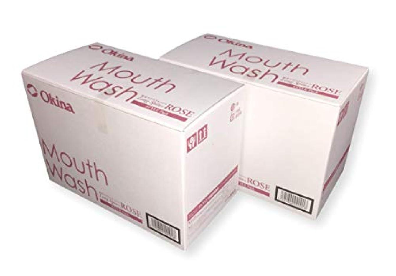 意図的現実的通信網オキナ マウスウォッシュ ロングスピン スタイルパック ROSE お得な2箱セット(100入りx2箱) LS-RS