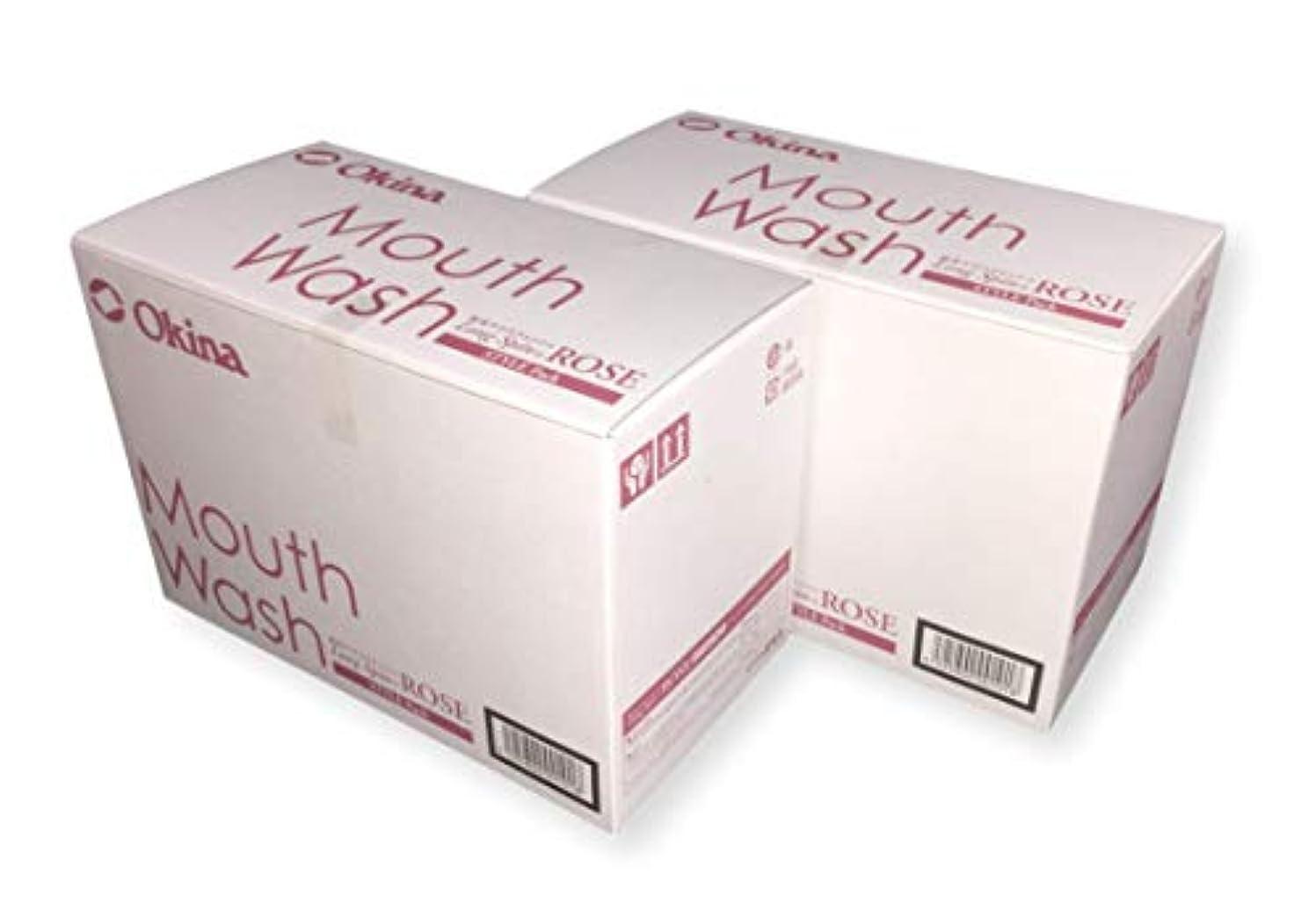 側面人里離れたサイドボードオキナ マウスウォッシュ ロングスピン スタイルパック ROSE お得な2箱セット(100入りx2箱) LS-RS