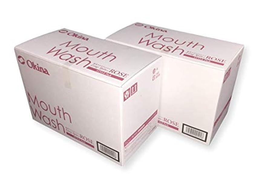 殉教者シロナガスクジラ窓を洗うオキナ マウスウォッシュ ロングスピン スタイルパック ROSE お得な2箱セット(100入りx2箱) LS-RS