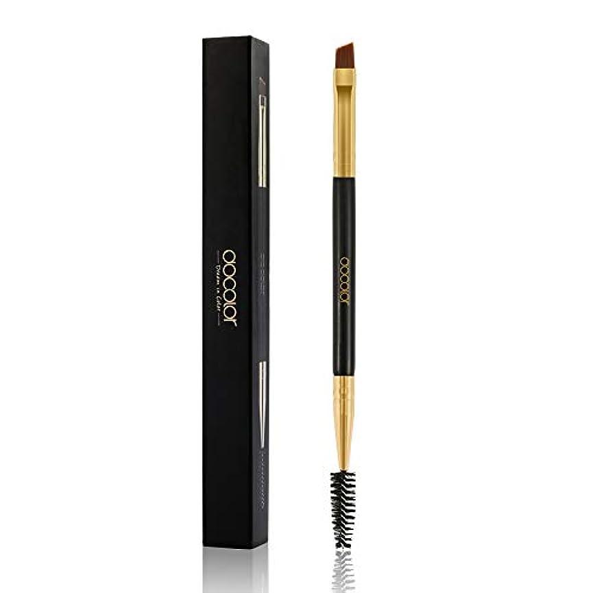 より平らな壁紙アウターDocolorドゥカラー 両頭タイプの眉ブラシ アイブロウブラシ&スクリューブラシ 眉&まつ毛を梳かすために使う化粧用のブラシ 1本