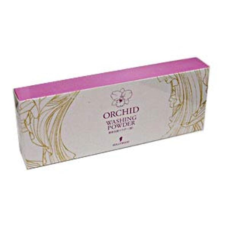 ワイプギャラリーレガシーハリウッド化粧品 オーキッド 洗顔パウダー 詰替え用 26g×2袋