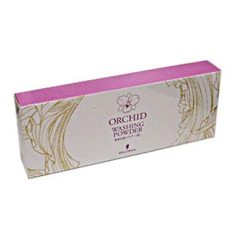 特性メトロポリタンページハリウッド化粧品 オーキッド 洗顔パウダー 詰替え用 26g×2袋