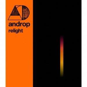 relight (初回仕様)