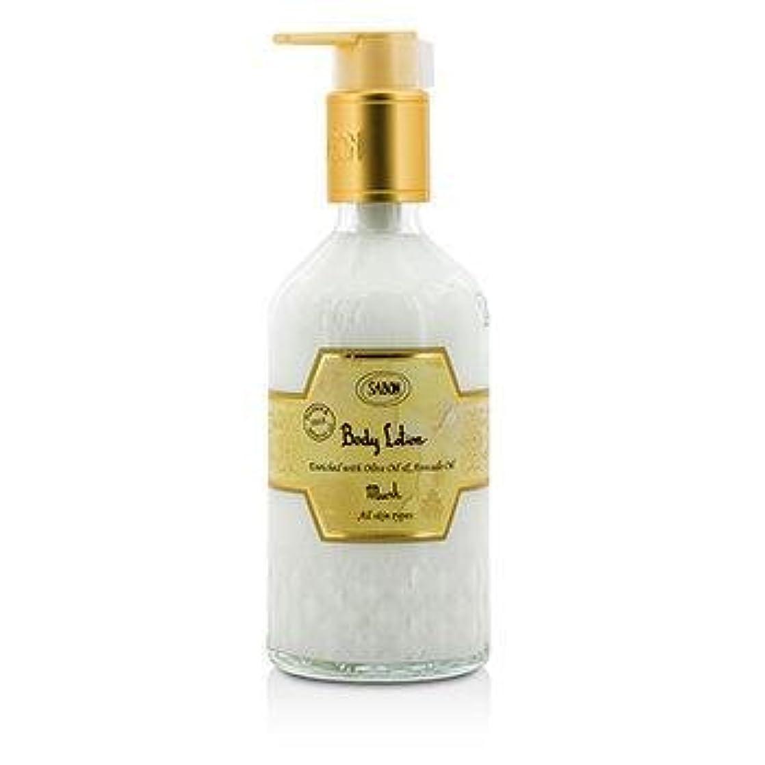 カストディアン熟達したエンドウサボン ボディローション SBN ボディローション ムスク 200ml (ボトル) [並行輸入品]