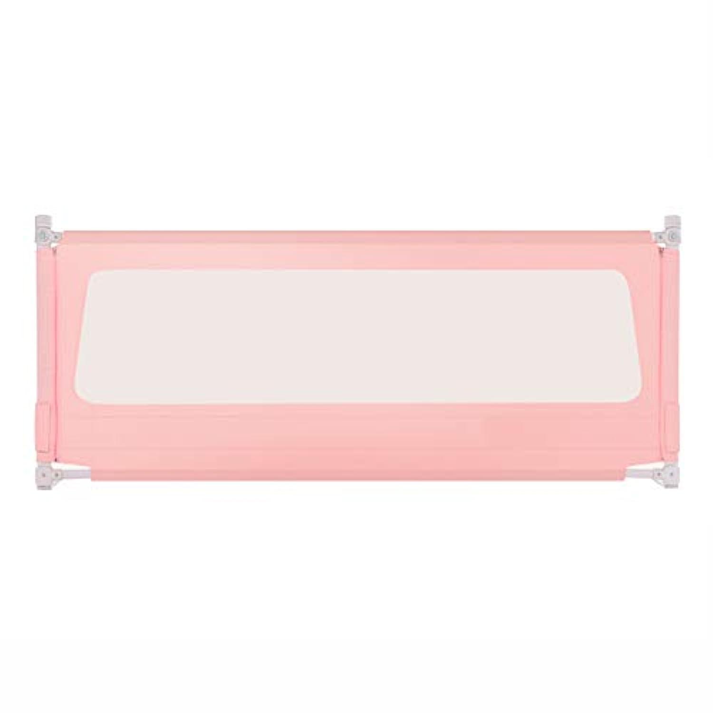 子供と子供、72cmの高さ、ピンクのためのポータブルと定常ベッドガードベビーイージーフィット安全レール (サイズ さいず : 1.2m)