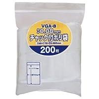 生活日用品 (まとめ買い) チャック付ポリ袋 ヨコ50×タテ70×厚み0.08mm VGA-8 1パック(200枚) 【×15セット】