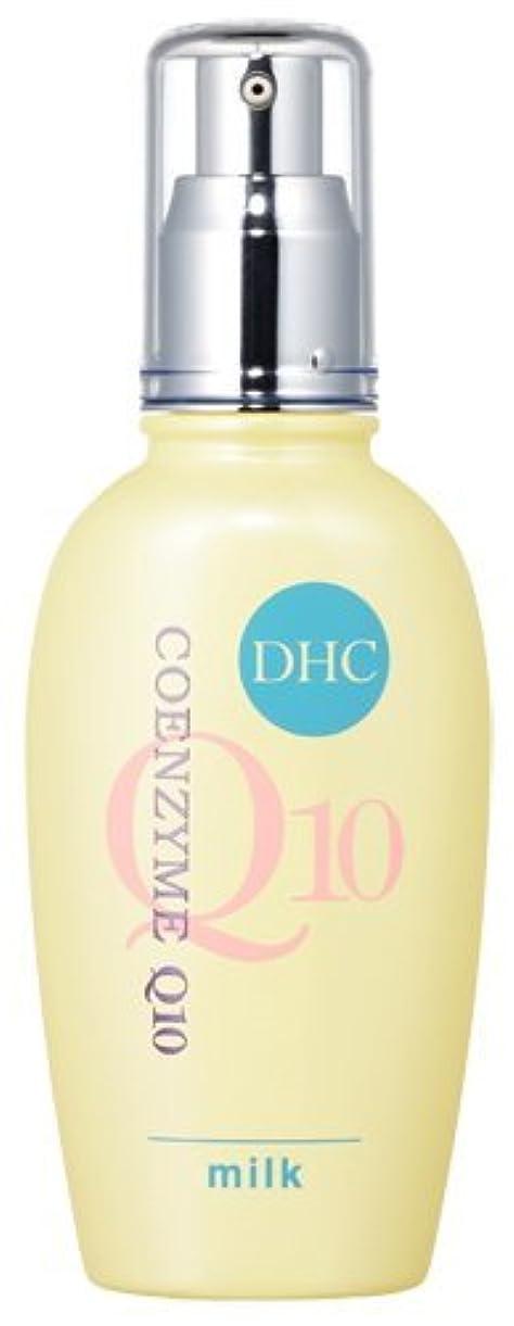 肥料債務者工業化するDHC Q10ミルク (SS) 40ml