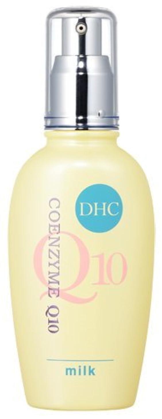 収まる撃退する鎖DHC Q10ミルク (SS) 40ml