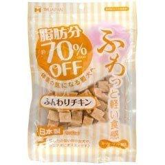 THジャパン 脂肪分70%オフふんわりチキン100g