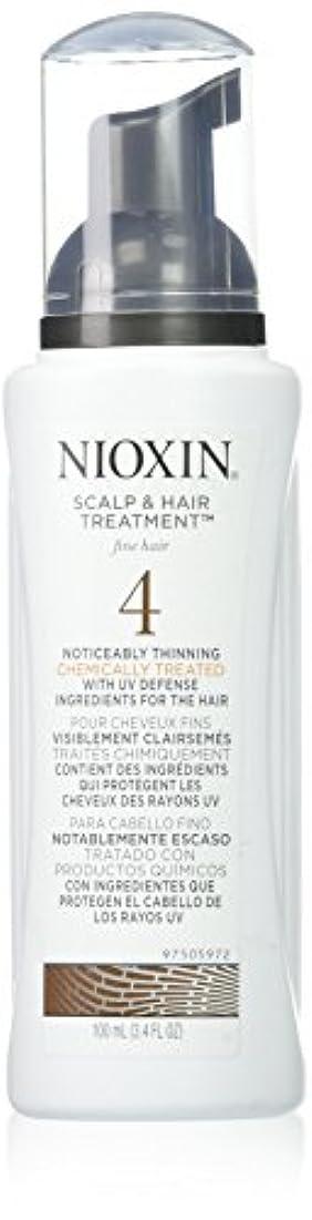 窓を洗う頭蓋骨まどろみのあるSystem 4 Scalp and Hair Treatment For Fine Hair