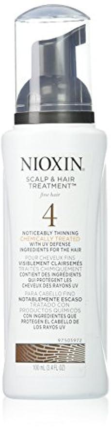 統合調子縫い目System 4 Scalp and Hair Treatment For Fine Hair