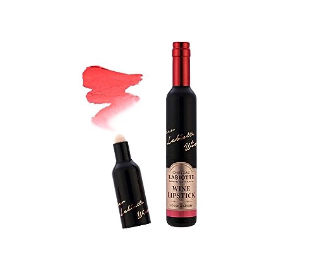 賛辞達成する書士LABIOTTE (ラビオッテ) シャトーラテ ワイン リップ グロス 口紅 Melting [海外直送品] Labiotte Wine Lipstick Fitting (RD02 Pinot Red)
