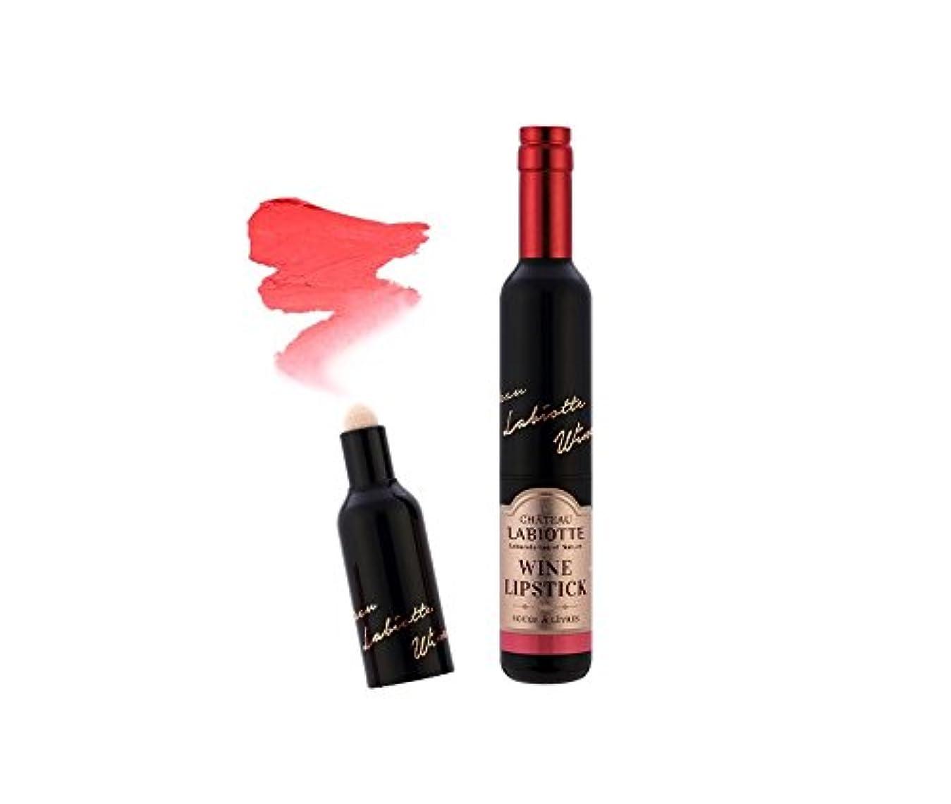 吹きさらしサービス実験的LABIOTTE (ラビオッテ) シャトーラテ ワイン リップ グロス 口紅 Melting [海外直送品] Labiotte Wine Lipstick Fitting (RD02 Pinot Red)