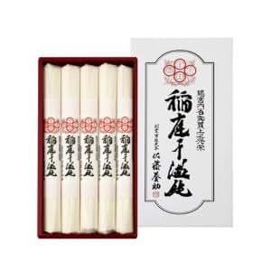 七代佐藤養助 稲庭干しうどん紙化粧箱入れ(麺長27cm)80g×5袋・NSY-15