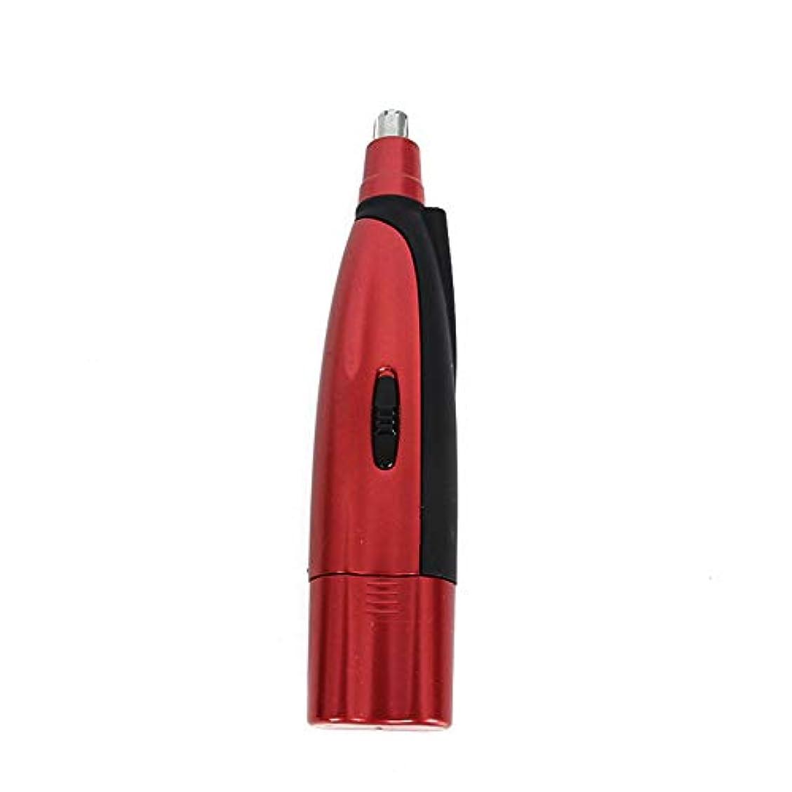 できたフクロウ太平洋諸島男性の鼻毛トリマー、電気トリマー電気シェーバーコードレス精密トリマーカッターリムーバー,赤
