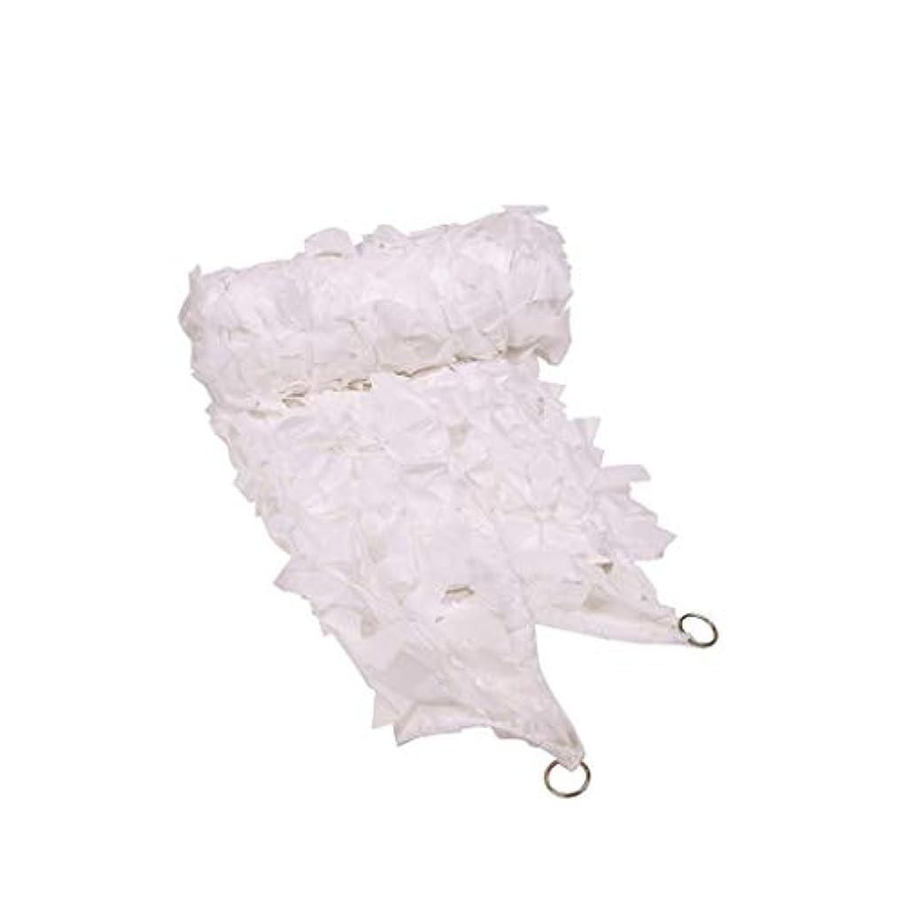 軽減クリープクリープ子供のための白い迷彩ネットオックスフォード布屋外の隠されたベッドルームシェードテントキャンプの撮影ハロウィーン (サイズ さいず : 3m*4m)