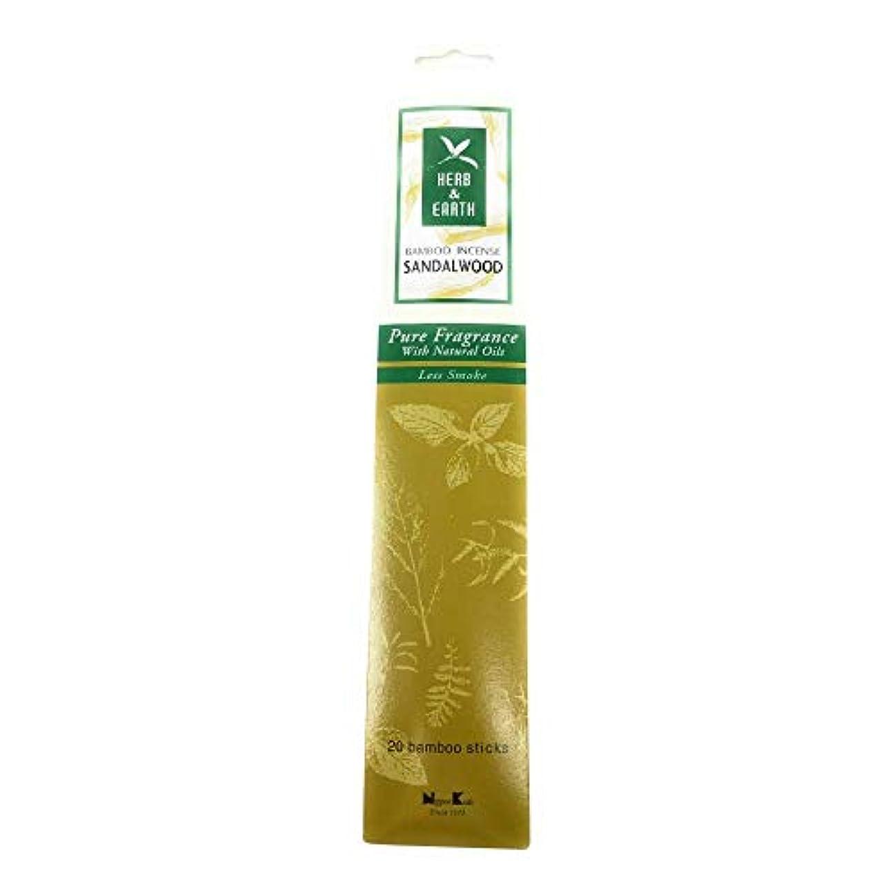 定期的な珍味粉砕するHERB & EARTH (ハーブ&アース) バンブーインセンス サンダルウッド 20本入
