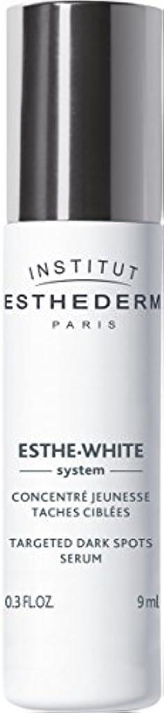 ドットエスカレート項目エステダム(ESTHEDERM) ホワイトロールオンセロム 9ml(ポイント美容液)