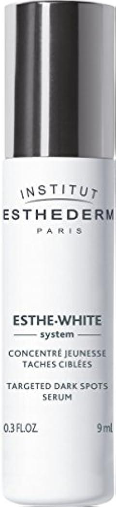 りんご手足ファンブルエステダム(ESTHEDERM) ホワイトロールオンセロム 9ml(ポイント美容液)