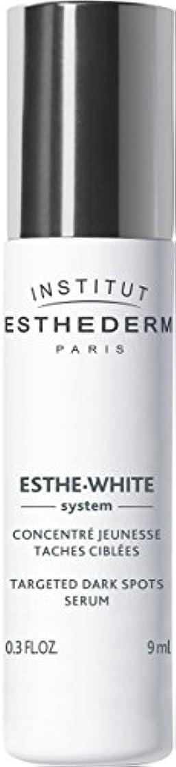 崇拝するペルメルマナーエステダム(ESTHEDERM) ホワイトロールオンセロム 9ml(ポイント美容液)