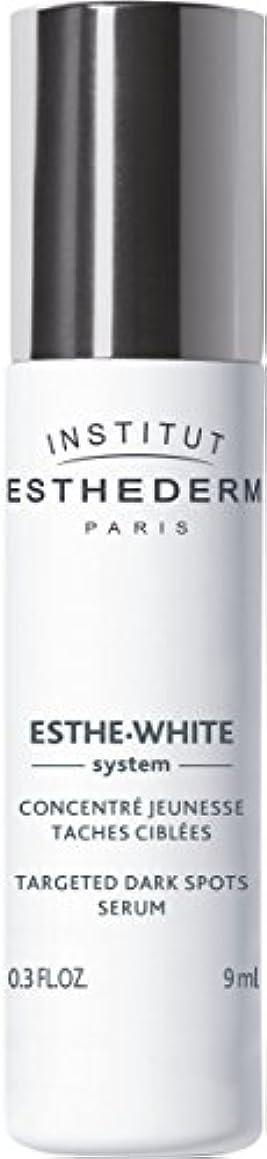 副詞散るステートメントエステダム(ESTHEDERM) ホワイトロールオンセロム 9ml(ポイント美容液)