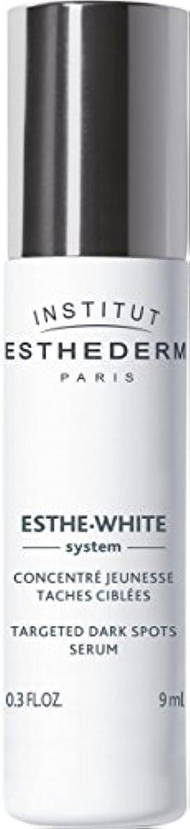 ハッチ酒違法エステダム(ESTHEDERM) ホワイトロールオンセロム 9ml(ポイント美容液)