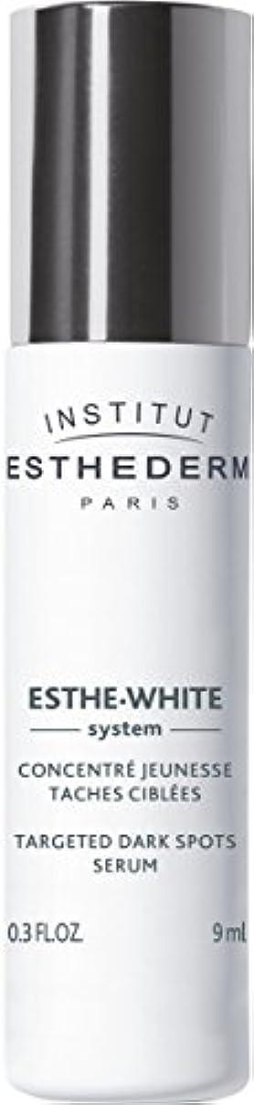 説明的望まないヘロインエステダム(ESTHEDERM) ホワイトロールオンセロム 9ml(ポイント美容液)