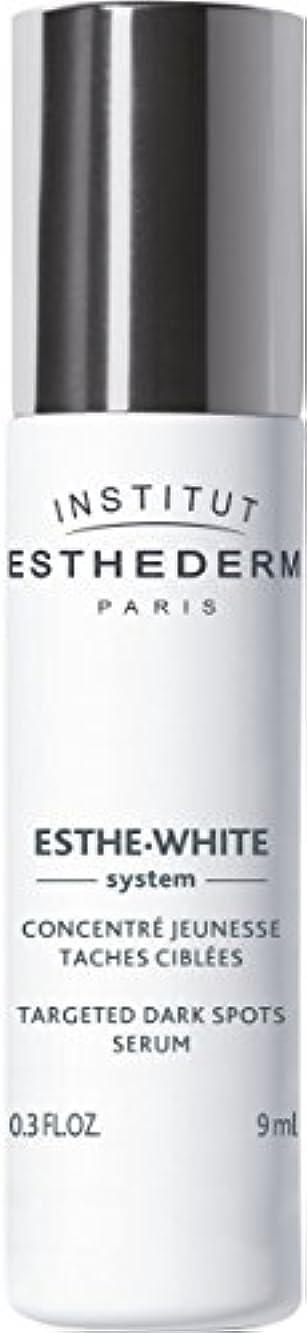薄い提供するエントリエステダム(ESTHEDERM) ホワイトロールオンセロム 9ml(ポイント美容液)