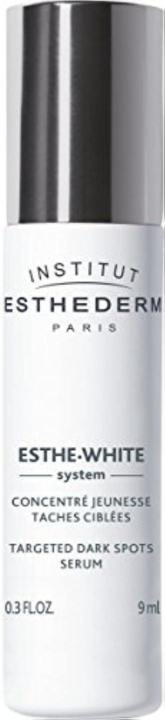 作り上げる辞書プラカードエステダム(ESTHEDERM) ホワイトロールオンセロム 9ml(ポイント美容液)